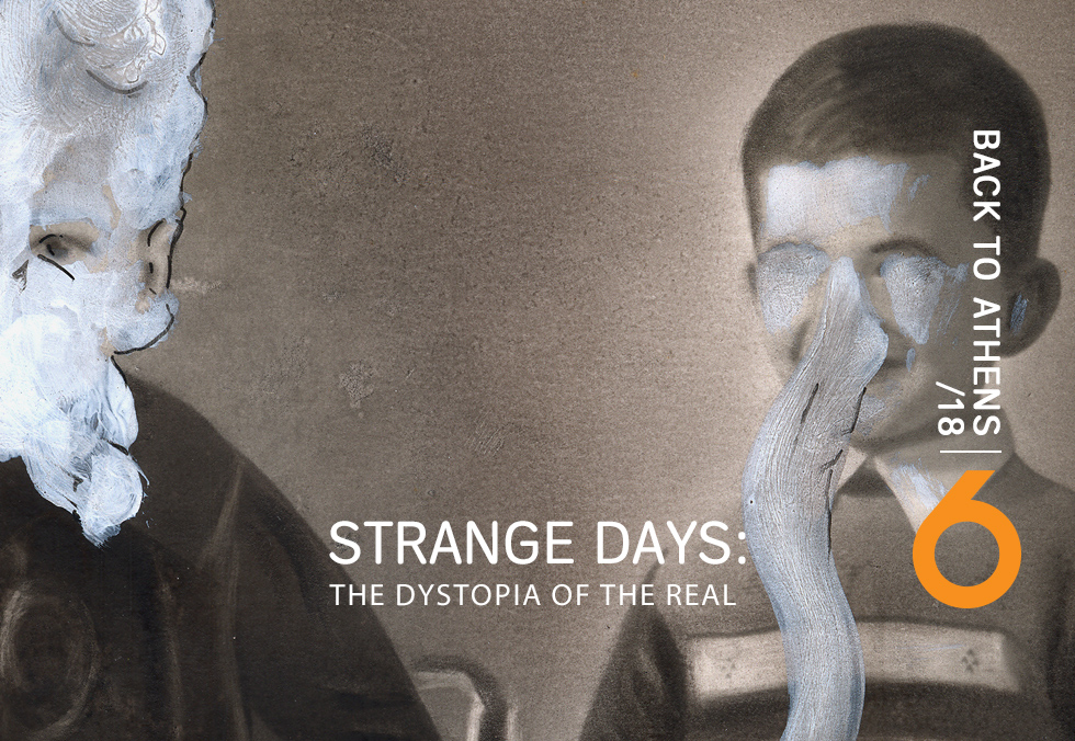 Strange days: The Dystopia of the Real | Back to Athens 6