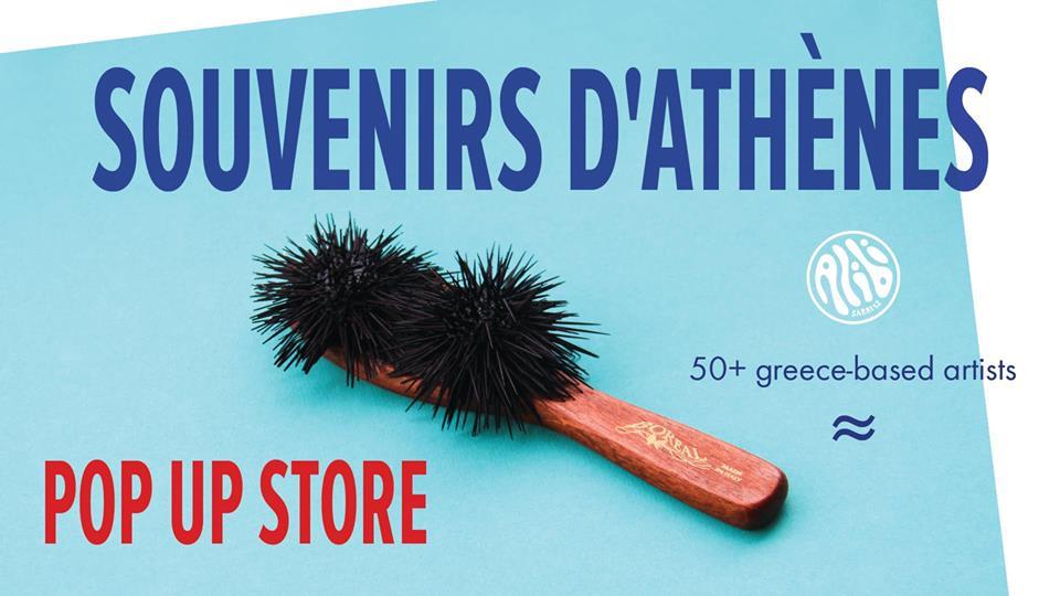 Souvenirs d'Athènes - A Pop-up Store