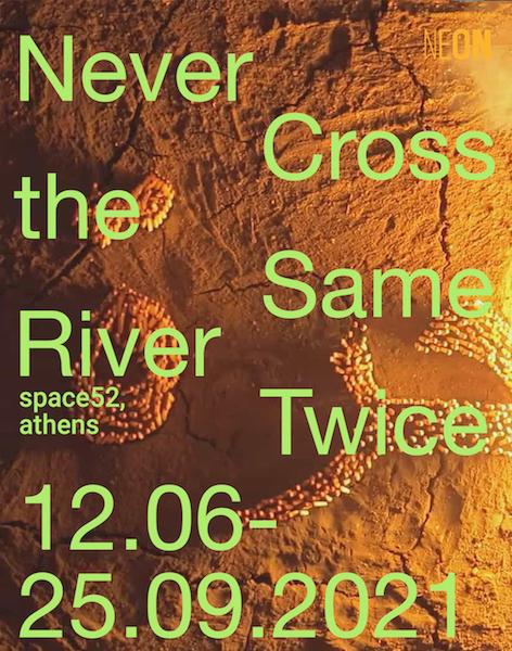Never Cross the Same River Twice